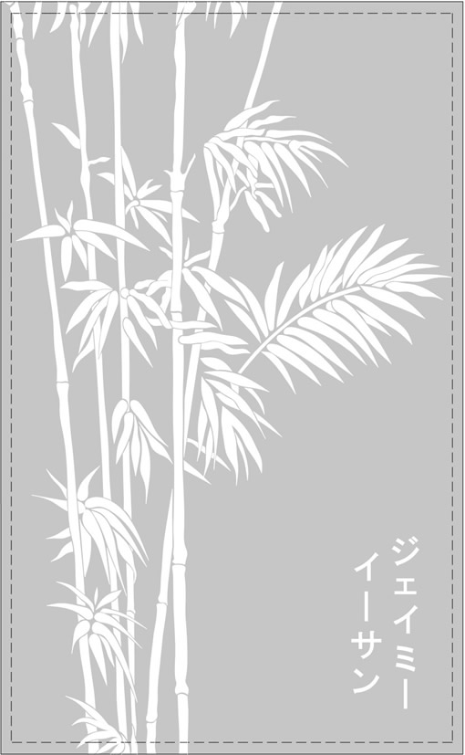 Etched Glass Bamboo