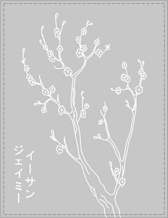 Etched Glass Cherry Blossom Tree